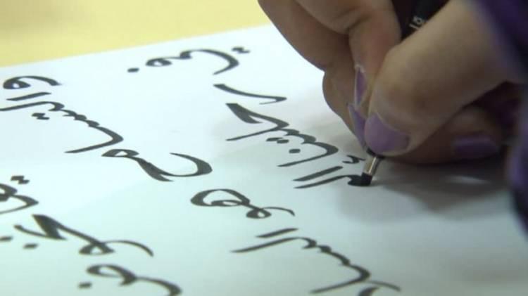 Otwarta lekcja arabskiego