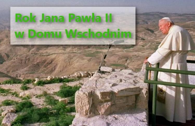 Jan Paweł II w Tunezji